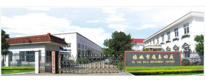 Yuyao No. 4 Instrument Factory
